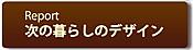 Blog_botum_05