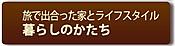 Blog_botum_07