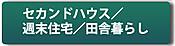 Blog_botum_08
