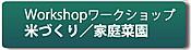 Blog_botum_09