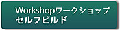 Blog_botum_10