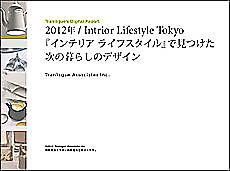 Interiorlifestyle_2012