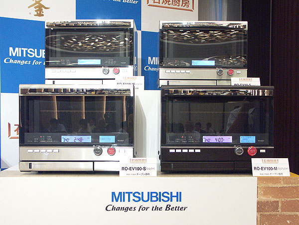 Products_oven