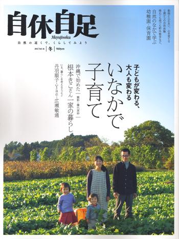 Jikyujisoku_cover_s