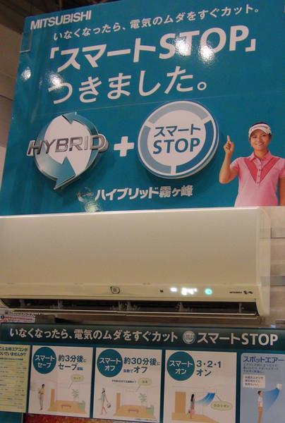 Smart_stop_2