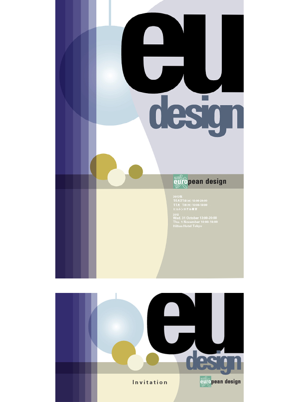 Web_2012_interior_cover