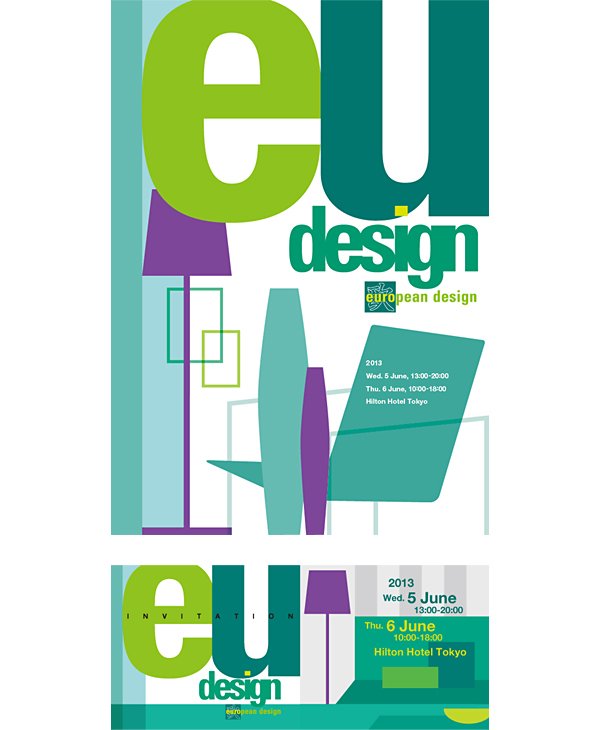Web_2013_interior_cover_02