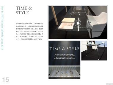 Tokyodesignmonth_2013_p15_2