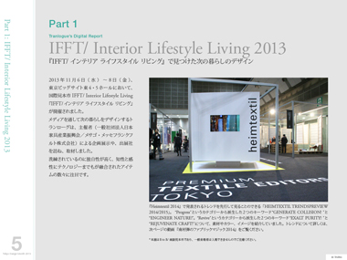 Tokyodesignmonth_2013_part1_2