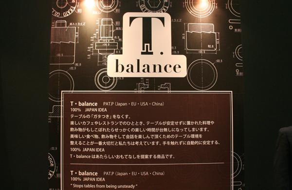 Img_4465_02