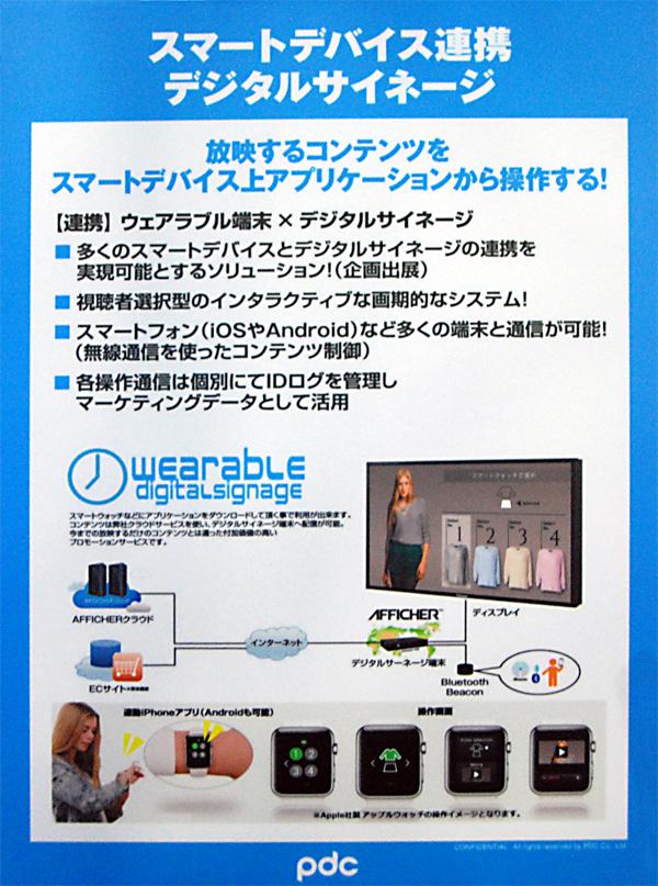Web_dsc_0258_02