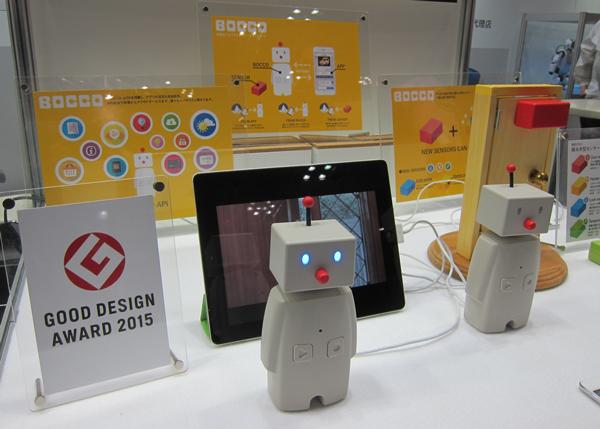 Robot_bocco