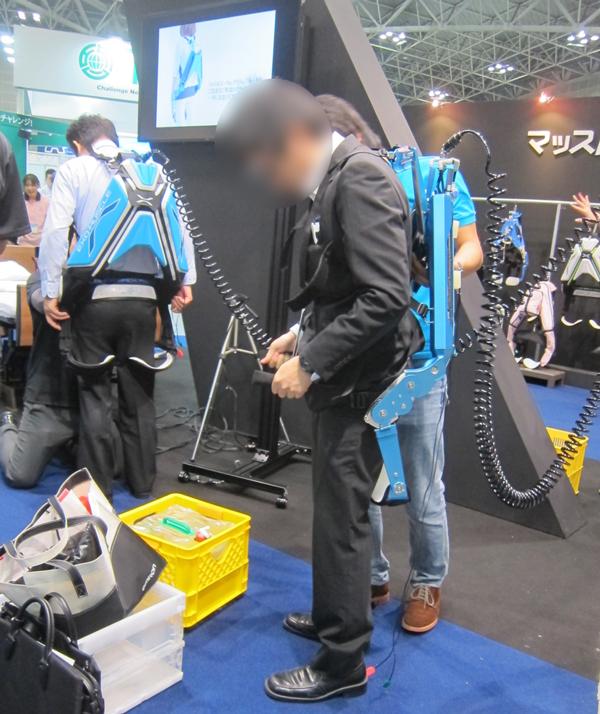 Robot_musclesuit