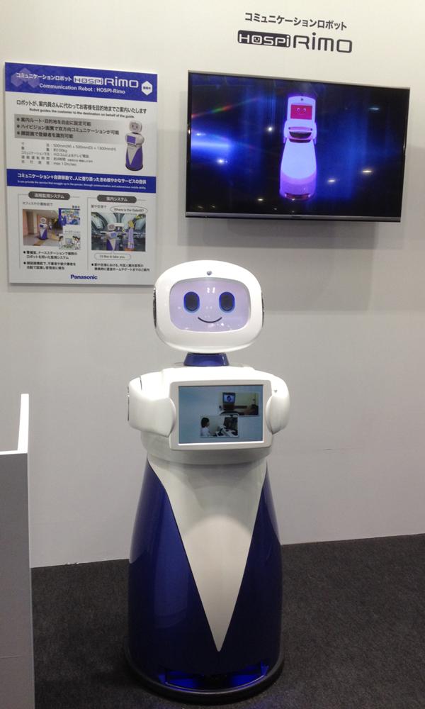 Robot_rimo