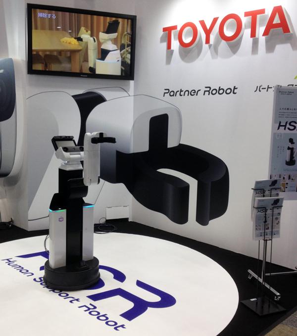 Robot_toyota_hsr_02