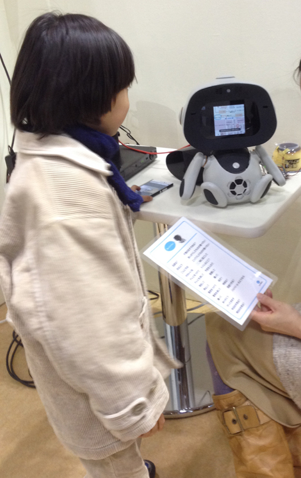 Robot_unibo_