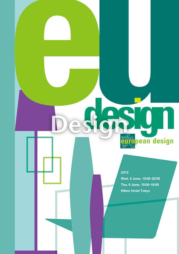 Tranlogue_design_01_02