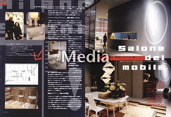 Tranlogue_media_01_02