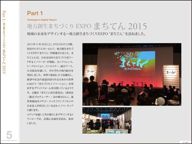 Web_tokyodesignmonth_2015_2
