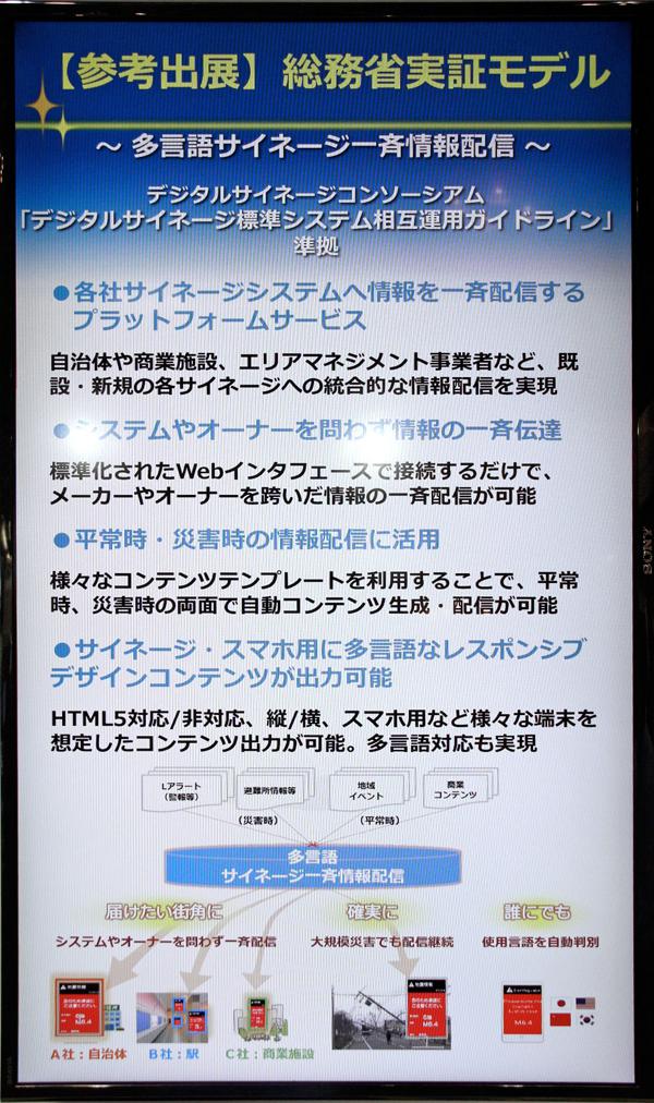 Web_img_2978_02