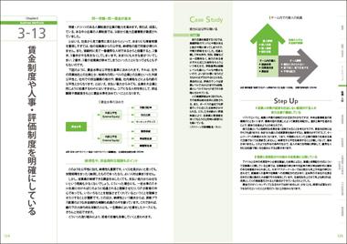 Web_handbook_124125