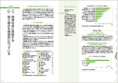 Web_handbook_198199