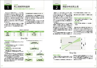 Web_handbook_212213