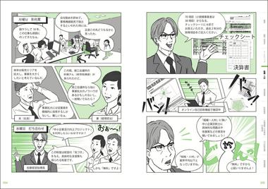 Web_handbook_94952
