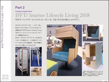 Tokyodesignreport_2018_22