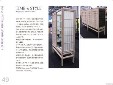 Tokyodesignreport_2018_49